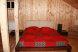 Коттедж, 320 кв.м. на 16 человек, 4 спальни, восход, Электроугли - Фотография 5