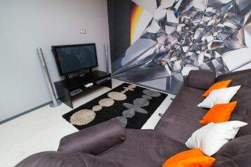 2-комн. квартира, 64 кв.м. на 4 человека, улица Куйбышева, 4, Ленинский район, Екатеринбург - Фотография 4