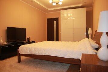 2-комн. квартира, 74 кв.м. на 3 человека, Подмосковный бульвар, Красногорск - Фотография 1
