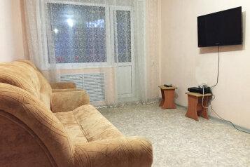 2-комн. квартира, 67 кв.м. на 2 человека, улица Ляхова, 8А, Ленинский район, Астрахань - Фотография 2