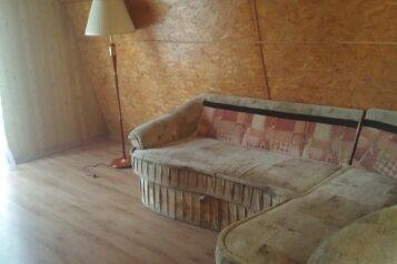 2-этажный домик у моря на 4 человека, 2 спальни, Качинское шоссе , 1а, Севастополь - Фотография 3