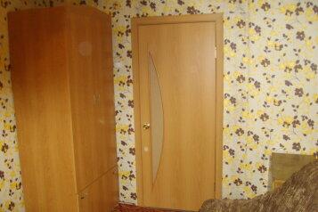 2-комн. квартира на 7 человек, Советская улица, Шерегеш - Фотография 3