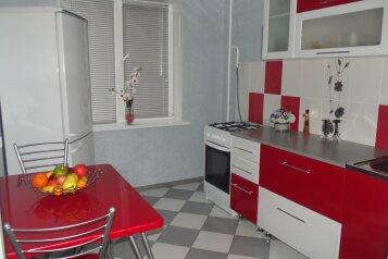 2-комн. квартира, 50 кв.м. на 4 человека, Советская улица, 168, Магнитогорск - Фотография 1