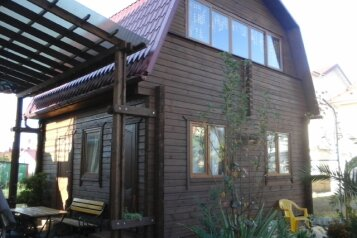 Частный дом, 70 кв.м. на 7 человек, 2 спальни, Общинная улица, Адлер - Фотография 2