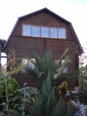 Частный дом, 70 кв.м. на 7 человек, 2 спальни, Общинная улица, Адлер - Фотография 4