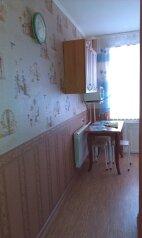 2-комн. квартира, 46 кв.м. на 5 человек, проспект Карла Маркса, 204/2, Орджоникидзевский район, Магнитогорск - Фотография 2