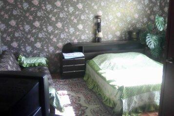 Мини-отель, красный ключ, 47 на 5 номеров - Фотография 2