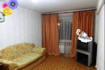 1-комн. квартира, 39 кв.м. на 3 человека, улица Нефтяников, 9, Мегион - Фотография 1