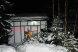 Коттедж, 80 кв.м. на 10 человек, 3 спальни, трасса Скандинавия, 62-й км, Симагино - Фотография 13