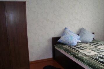 2-комн. квартира, 37 кв.м. на 4 человека, Ленина, Центр, Зеленоградск - Фотография 2