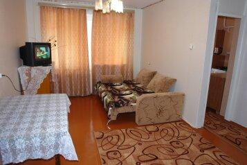 1-комн. квартира, 32 кв.м. на 4 человека, улица Карла Маркса, 135, Центральный район, Курган - Фотография 1