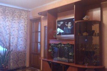 3-комн. квартира, 63 кв.м. на 4 человека, Комсомольская улица, 35, Островная часть, Балаково - Фотография 1