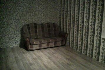 1-комн. квартира, 39 кв.м. на 2 человека, улица Бекетова, 38, Центральная часть, Салават - Фотография 4