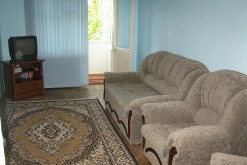 2-комн. квартира, 46 кв.м. на 6 человек, улица Маратовская, 55, Гаспра - Фотография 1