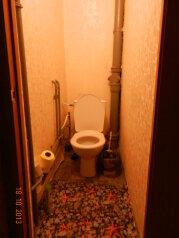 2-комн. квартира, 80 кв.м. на 4 человека, улица Белгородского Полка, Восточный округ, Белгород - Фотография 2