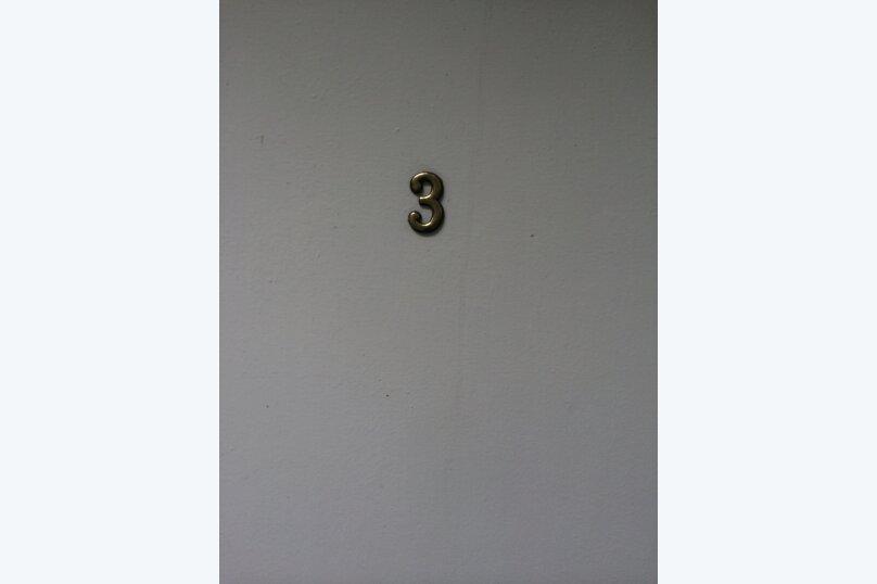 "Гостевой дом ""Фаэтон"", улица Нахимова, Р-н дома 25 на 8 комнат - Фотография 203"