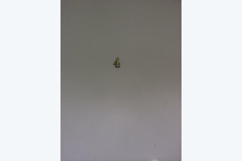 "Гостевой дом ""Фаэтон"", улица Нахимова, Р-н дома 25 на 8 комнат - Фотография 204"