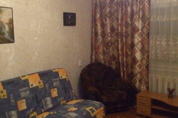 2-комн. квартира на 3 человека, бульвар Роз, Центральная часть, Балаково - Фотография 3