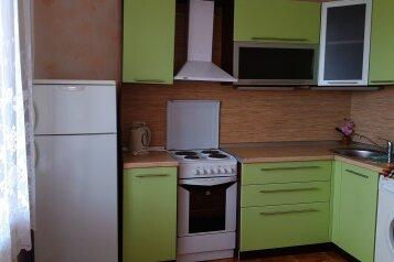 1-комн. квартира, 45 кв.м. на 3 человека, Советская улица, Орджоникидзевский район, Магнитогорск - Фотография 2