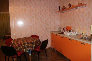 Бунгало, 55 кв.м. на 4 человека, 1 спальня, Курортная, Банное - Фотография 4