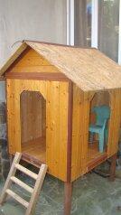 Гостевой дом, Родниковая улица на 6 номеров - Фотография 3