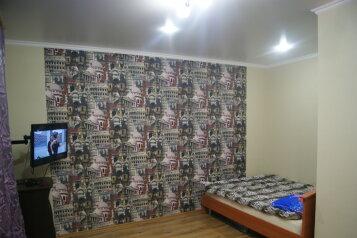 1-комн. квартира на 4 человека, 9 микрорайон, Тобольск - Фотография 2