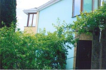Комфортабельный домик на 6 человек, 3 спальни, Виноградная улица, Ливадия, Ялта - Фотография 3