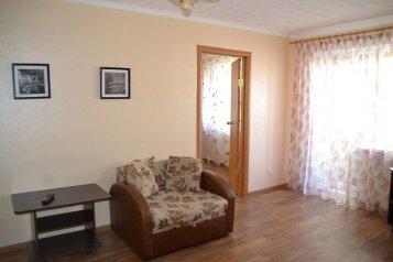 2-комн. квартира, 45 кв.м. на 5 человек, улица КАЗАКОВА, 6, Ленинский район, Магнитогорск - Фотография 1
