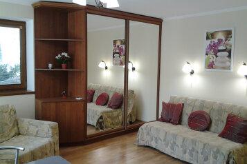 Домик для отдыха., 35 кв.м. на 3 человека, 1 спальня, улица Академика Виткевича, Кацивели - Фотография 1