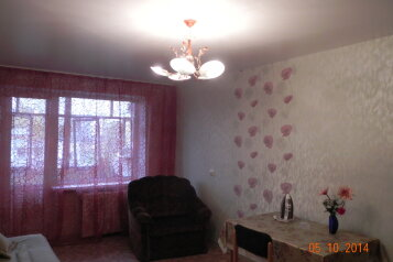 2-комн. квартира, 54 кв.м. на 6 человек, улица Гагарина, 25, Уральский район, Чайковский - Фотография 1