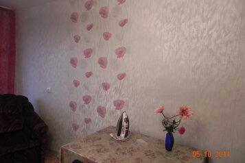 2-комн. квартира, 54 кв.м. на 6 человек, улица Гагарина, 25, Уральский район, Чайковский - Фотография 4