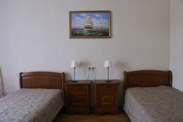 """Номер """"Стандарт В"""":  Номер, Стандарт, 2-местный, 1-комнатный, Отель, Гагариной на 7 номеров - Фотография 4"""