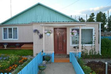 Гостевой дом, улица 40 лет Победы, 6 на 5 номеров - Фотография 4