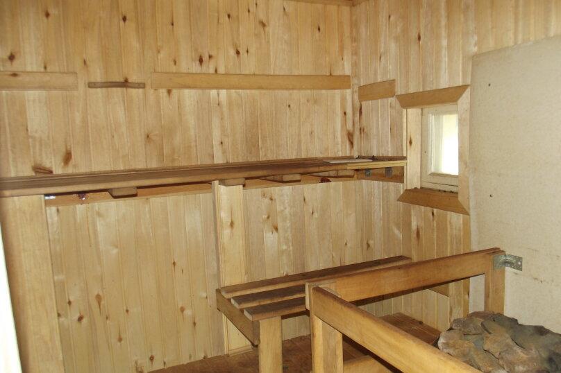 Коттедж в Поварово, 250 кв.м. на 15 человек, 4 спальни, Кольцевая, 14, Поварово Московская область - Фотография 2