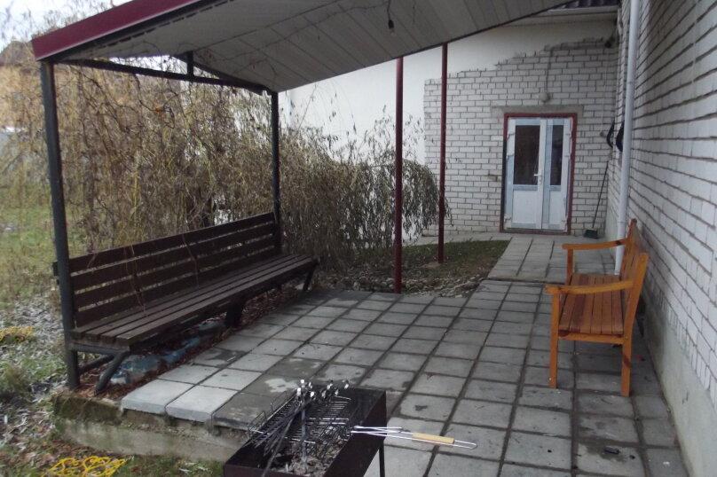 Коттедж в Поварово, 250 кв.м. на 15 человек, 4 спальни, Кольцевая, 14, Поварово Московская область - Фотография 32