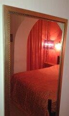 2-комн. квартира, 50 кв.м. на 4 человека, Нагорная улица, 18, Центр, Сочи - Фотография 2