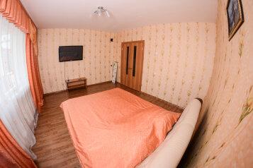2-комн. квартира, 60 кв.м. на 3 человека, улица Алексеева, 7, Советский район, Красноярск - Фотография 4