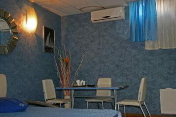 Мини-отель, улица Салтыкова-Щедрина на 3 номера - Фотография 1