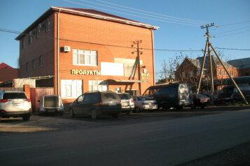 Гостевой дом, Становая улица, 24 на 20 номеров - Фотография 2
