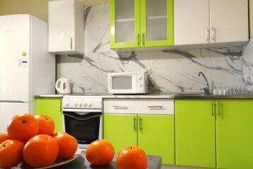 3-комн. квартира, 75 кв.м. на 9 человек, Белорусская улица, 13, Центральный район, Тольятти - Фотография 2