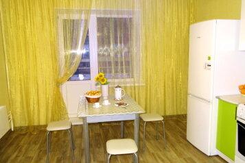 3-комн. квартира, 75 кв.м. на 9 человек, Белорусская улица, 13, Центральный район, Тольятти - Фотография 3