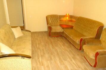 3-комн. квартира, 75 кв.м. на 9 человек, Белорусская улица, 13, Центральный район, Тольятти - Фотография 4
