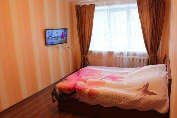 1-комн. квартира, 36 кв.м. на 3 человека, Мира, Кировск - Фотография 2