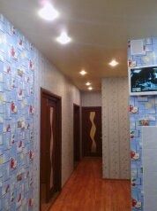 3-комн. квартира, 66 кв.м. на 6 человек, Олимпийская, 85, Кировск - Фотография 3