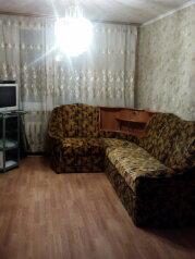 3-комн. квартира, 71 кв.м. на 9 человек, улица Бакунина, 36А, Железнодорожный район, Пенза - Фотография 1