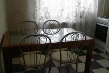 2-комн. квартира, 60 кв.м. на 6 человек, улица Генерала Ермолова, метро Парк Победы, Москва - Фотография 2