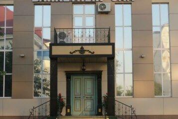 Мини-отель, улица Шейха Али Митаева на 6 номеров - Фотография 1
