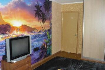 2-комн. квартира, 47 кв.м. на 4 человека, Карпинского, Пермь - Фотография 3