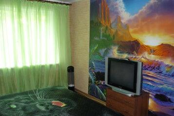 2-комн. квартира, 47 кв.м. на 4 человека, Карпинского, Пермь - Фотография 4