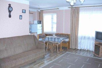 2-комн. квартира, 45 кв.м. на 4 человека, Народный бульвар, 81, Белгород - Фотография 2